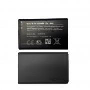 Nokia Battery BL-5C Original Bulk
