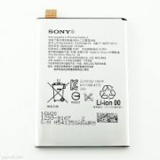 Sony Battery Xperia X / F5121 / L1 / G3311 LIP1621ERPC Original (Service Pack)