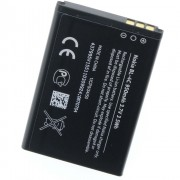 Nokia Battery BL-4C Original Bulk