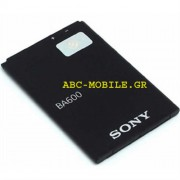 Sony Battery BA600 Original Bulk