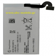 Sony Battery Xperia Sola / MT27i AGPB009-A002 Original Bulk