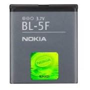 Nokia Battery BL-5F Original Bulk
