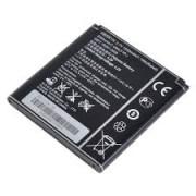Huawei Battery HB5R1H Original Bulk