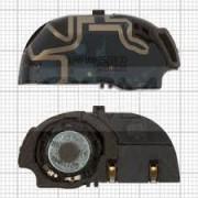 Nokia 2760 Buzzer + Antenna Original