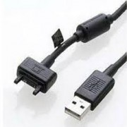 Sony Ericsson EC200 Usb Cable Port Bulk