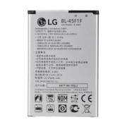 LG Battery BL-45F1F Original Bulk