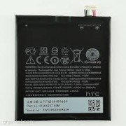 HTC Battery Desire 626 B0PKX100 Original Bulk