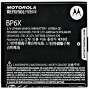 Motorola Battery BP6X Original Bulk