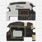 Nokia 2700c Buzzer + Antenna + Microphone Grade A