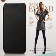 Sony Xperia Z1 Mini / Z1 Compact / D5503 KLD Enland Book Case Black