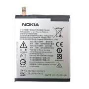 Nokia Battery HE321 / HE336 Grade A+ / Original