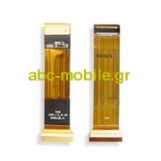 Samsung E250 Flex Cable HQ