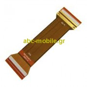 Samsung D820 Flex Cable HQ