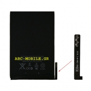 iPad Mini 2 / 3 Battery Grade A Bulk