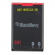 Blackberry Battery EM1 Orininal Bulk