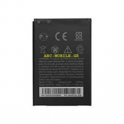 HTC Battery BA S530 BG32100 Original Bulk