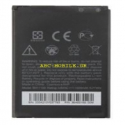 HTC Battery BA S580 BH11100 Original Bulk