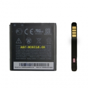 HTC Battery BA S590 BG86100 Original Bulk