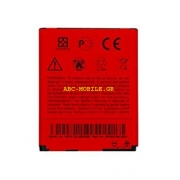 HTC Battery BA S850 BL01100 Original Bulk