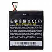 HTC Battery One X BJ83100 Original Bulk