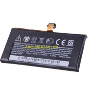 HTC Battery One V BK76100 Original Bulk