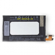 HTC Battery One M7 BN07100 Original Bulk