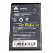 Huawei Battery HB4F1 Original Bulk