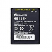 Huawei Battery HB4J1H Original Bulk
