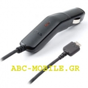 LG CLA-300 Car Charger 20pin Original Bulk