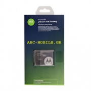 Motorola Battery BC60 Original Blister