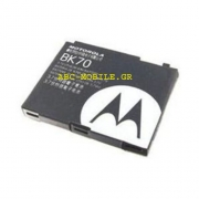 Motorola Battery BK70 Original Bulk