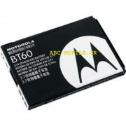 Motorola Battery BT60 Original Bulk
