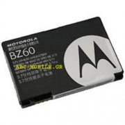 Motorola Battery BZ60 Original Bulk