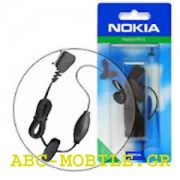 Nokia HS-5 Headset Mono Black Blister