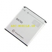 Sony Ericsson Battery BA750 Original Bulk