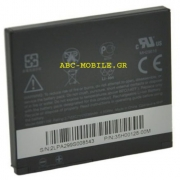 HTC Battery BA S400 BB81100 Original Bulk