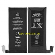 iPhone 4 Battery Grade A Bulk