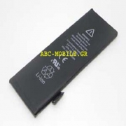 iPhone 5 Battery Grade A Bulk