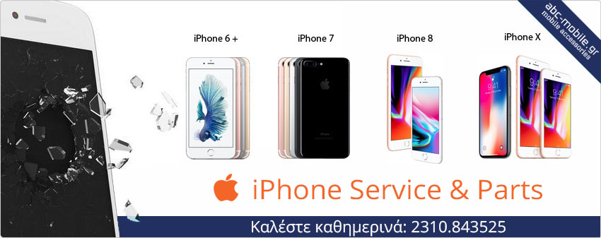 apple iphone service and parts
