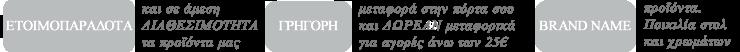 abc-mobile-banner-gr